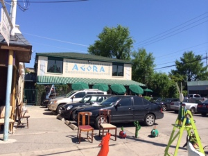 Agora Coffee - Houston Texas - View